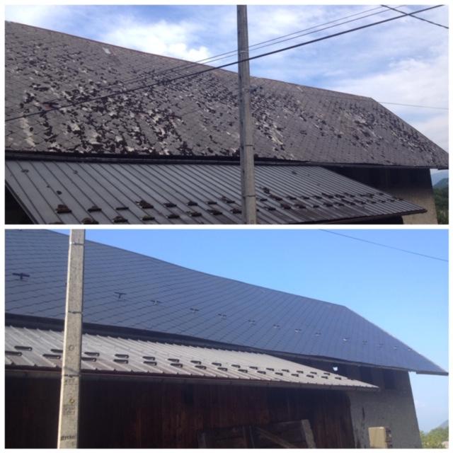 Traitement d'une toiture ardoises fibro-ciment